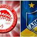 ΟΛΥΜΠΙΑΚΟΣ - ΑΠΟΕΛ 0-1 Νίκη - μισή πρόκριση για ΑΠΟΕΛ, καλή εμφάνιση ο Ολυμπιακός