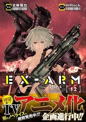 "manga ""EX-ARM"" de Shinya Komi y HiRock."