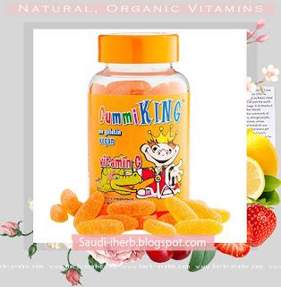 حلاوة مضغ طبيعية حلال بفيتامين C