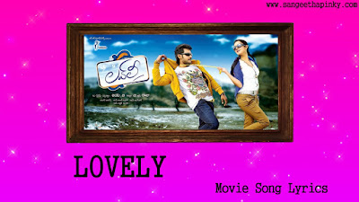 lovely-telugu-movie-songs-lyrics