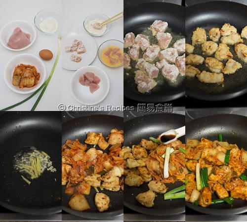 Kimchi Chicken Stir Fry Procedures