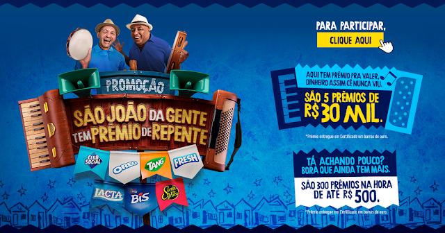 Promoção São João 2019
