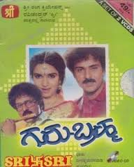 guru 2012 kannada movie songs mp3