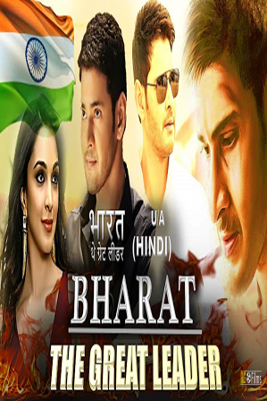 Bharat The Great Leader 2018 300MB Full Hindi Dubbed Movie Download 480p HDRip thumbnail