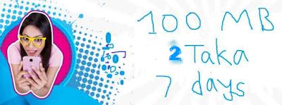 100 Mb 2 Tk gp internet offer