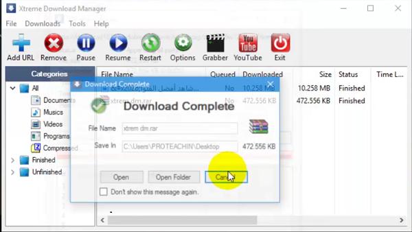 شرح برنامج xtreme download manager للتحميل من اليوتيب وجميع المواقع بالمجان