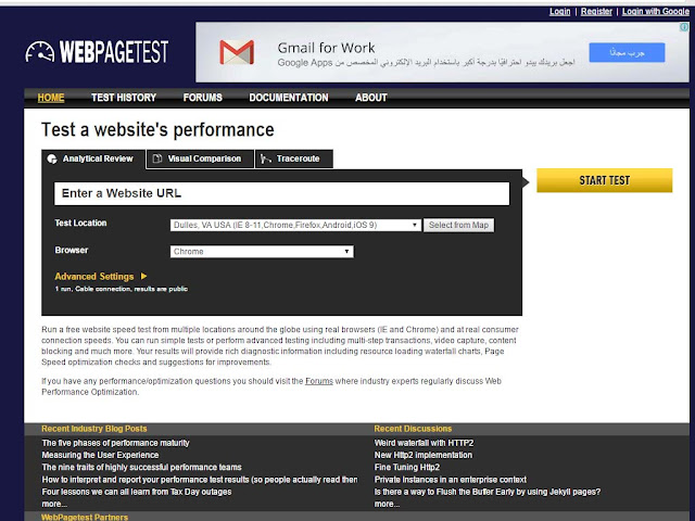 web speed test site webpagetest