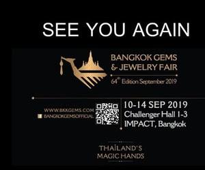 """พาณิชย์ปลื้มยอดสั่งซื้องานบางกอกเจมส์ คู่ค้าต่างชาติชื่นชมฝีมือไทยภายใต้แนวคิด """"Thailand's Magic Hands"""""""