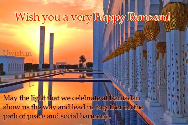 Happy Ramzan e greetings and wishes with quotes on sunrise light.