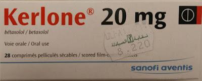 النشرة الكاملة لدواء كيرلون 20 ملغ kerlone 20 mg