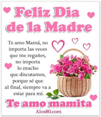 bonitas tarjetas con frases para el feliz dia de la madre