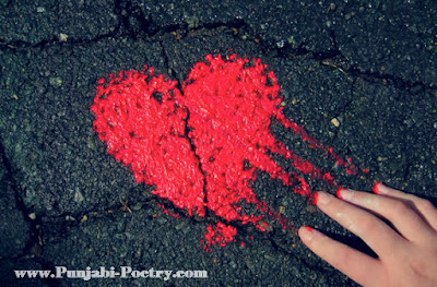 Broken Heart Shayari On Yaad - Punjabi Shayari
