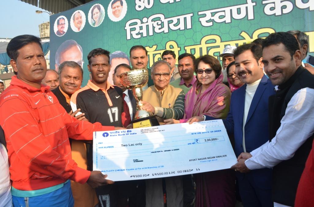 Gwalior Times: Punjab National Bank Delhi wins 80th All-India