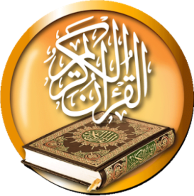 DIL KI DUNYA: Short Urdu Summary Complete List Of The Holy Quran