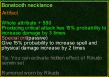 naruto castle defense item Bonetooth necklace detail