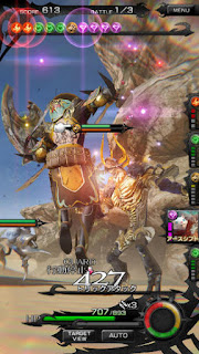 Screenshots of the Mobius final fantasy for Android tablet, phone.