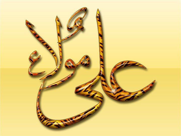 Aqwal E Masoomen A S Free Islamic Stuff Nohay Shia Facebook