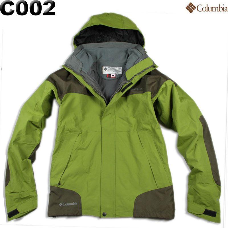Compra chaquetas columbia online al por mayor de China