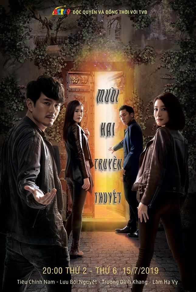 Mười Hai Truyền Thuyết - SCTV9 (2019)