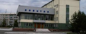 Город Завитинск, Амурская область