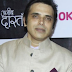 Harsh Chhaya age, wiki, biography