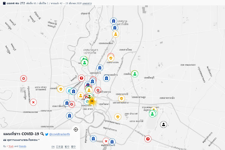 Карта заражения Таиланда коронавирусной инфекцией в новом приложении минздрава — Thai Notes