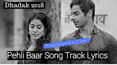 pehli-baar-song-lyrics-janhvi-kapoor-ishaan-khatter-dhadak