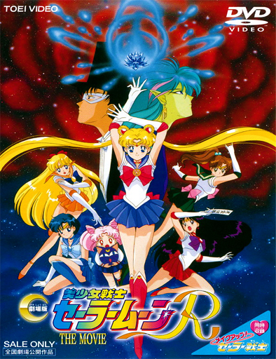 Sailor Moon |Películas| |Latino| |Mega|