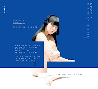DAOKO - Thank You Blue