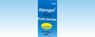 Siprogut %0.3 5 ML Kulak Damlası