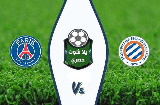 مشاهدة مباراة باريس سان جيرمان ومونبليية