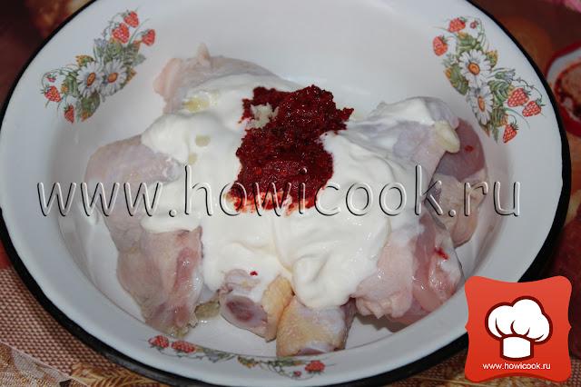 курица с аджикой и сметаной в духовке рецепт пошаговые фото