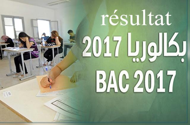 نتائج امتحانات الباكالوريا 2017