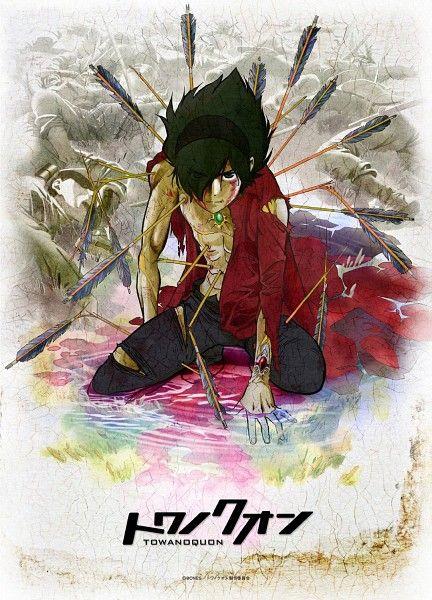 Towa no Quon Movie 4 بلوراي 1080P أون لاين مترجم عربي تحميل و مشاهدة مباشرة
