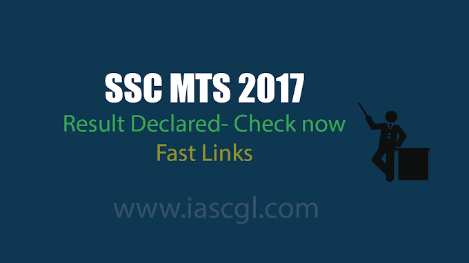 SSC MTS 2017 Result Declared | Check your result with fast Link