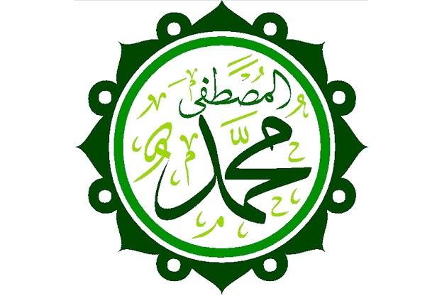 Begini Cara Rasulullah Berpuasa Di Bulan Ramadhan. Yuk Tiru!