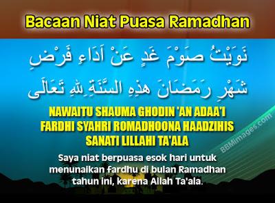 Waktu yang Tepat Membaca Niat Puasa Ramadhan