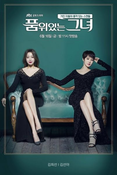 Download Drama Women Of Dignity Subtitle Indonesia