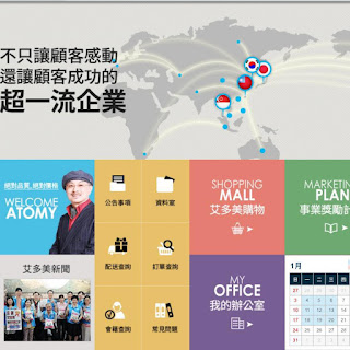 Nhập hàng từ Đài Loan về Việt Nam bao thuế