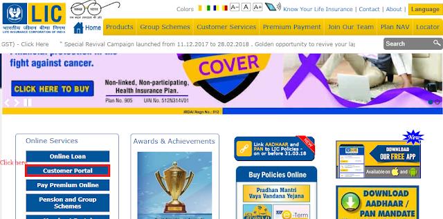 Download LIC Premium Receipt Online