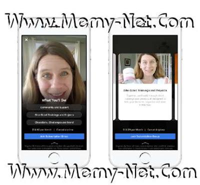 فيسبوك تختبر ميزة جديدة داخل المجموعات