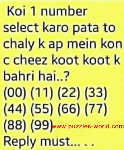 Koi 1 Number select karo