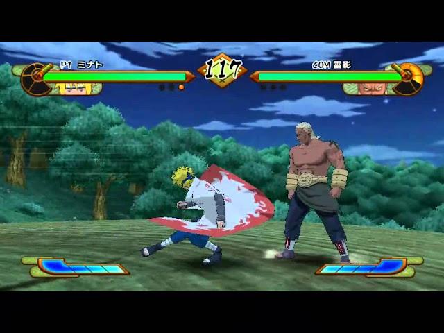 naruto-screenshot-1