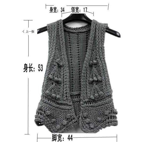 Patron Crochet Chaleco Cerezas