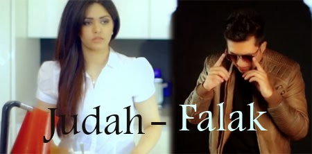 Judah - Title song by Falak Sabir - Lyrics/Video - Judah (2014)