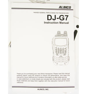 Features that you cannot find in the manual for Alinco DJ-G7