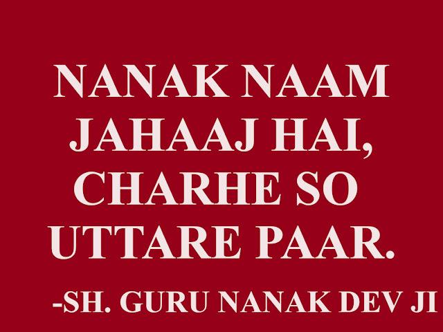 SH.GURU NANAK DEV JI