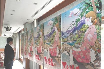 カスヤナガトさん下呂温泉ポスター