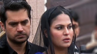 Actress Veena Malik Ended Her Three Years Marriage With Asad Khattak