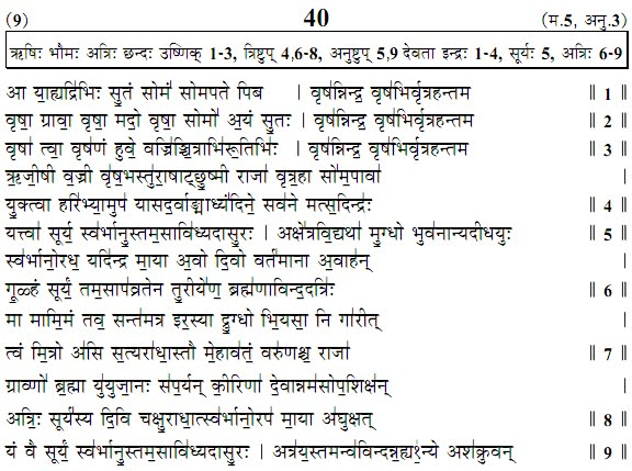The Creation in Rig Veda 10:129